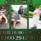 山梨1の価格に挑戦 スリーアウト甲府の速報写真