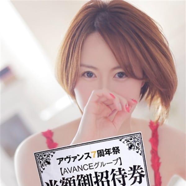 「【BIG EVENT】最大5,000円OFF‼」02/09(土) 17:02 | Aroma Museeのお得なニュース