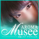 Aroma Musee - 名古屋風俗