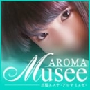 Aroma Musee