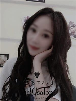 ゆか|誘惑エステ~ABCサロン - 名古屋風俗