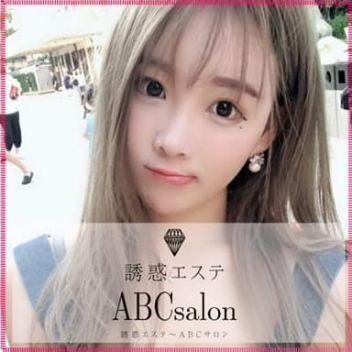 みなと | 誘惑エステ~ABCサロン - 名古屋風俗