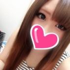 かほ|シークレットサービス本店 - 三河風俗