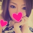 りお【淫乱激カワ美女♪】|シークレットサービス本店 - 三河風俗