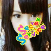 れいん【超清純美少女♪♪】|シークレットサービス本店 - 三河風俗