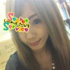 とあ【細身甘えん坊Mっ子】|シークレットサービス本店 - 三河風俗
