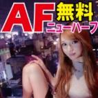 みな【超カワイイニューハーフ】|シークレットサービス本店 - 三河風俗