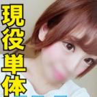 ☆雪奈【超有名単体AV女優】|シークレットサービス本店 - 三河風俗