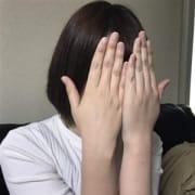「★☆★色白細身スレンダー★しおりちゃん21歳★☆★」05/21(月) 01:33 | 岡山♂風俗の神様岡山店のお得なニュース