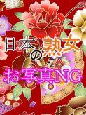 梨加|小山デリヘル日本の熟女でおすすめの女の子