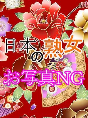 清美|小山デリヘル日本の熟女 - 小山風俗