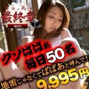 「今度は蒲田でばばる!もう、ばばあと呼ばないで!」05/24(木) 20:10 | 熟女の風俗最終章 品川店のお得なニュース
