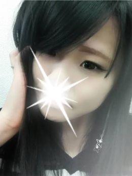りお☆☆☆ | White - 舞鶴・福知山風俗