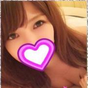さおり|ZERO ☆ GIRL 福岡店 - 福岡市・博多風俗
