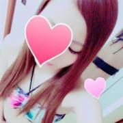 りと|ZERO ☆ GIRL 福岡店 - 福岡市・博多風俗