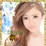 チョコ|ZERO ☆ GIRL 福岡店 - 福岡市・博多風俗