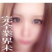 みおり|ZERO ☆ GIRL 福岡店 - 福岡市・博多風俗