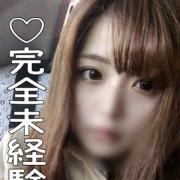 みひろ|ZERO ☆ GIRL 福岡店 - 福岡市・博多風俗