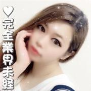 ののか|ZERO ☆ GIRL 福岡店 - 福岡市・博多風俗