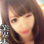 ちい|ZERO ☆ GIRL 福岡店 - 福岡市・博多風俗
