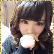 りこ|ZERO ☆ GIRL 福岡店 - 福岡市・博多風俗