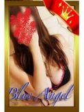 ちぃ【清純派】|ワンランク上の極上サービス!!鹿児島 ブルーエンジェルでおすすめの女の子
