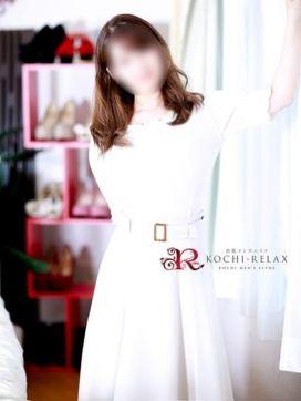 めい (mei) 出張メンズエステ RELAX【DIVAグループ】で評判の女の子