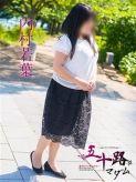 内村若葉|五十路マダム東広島店(カサブランカグループ)でおすすめの女の子