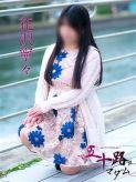 花沢寧々|五十路マダム東広島店(カサブランカグループ)でおすすめの女の子