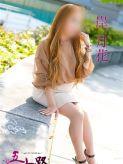 岸 月花|五十路マダム東広島店(カサブランカグループ)でおすすめの女の子