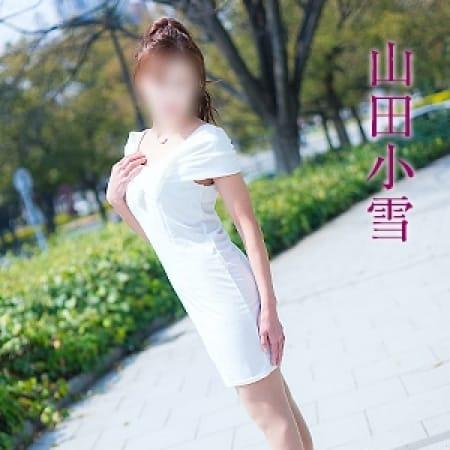 山田小雪【新体操で鍛えた絶品ボディの美人】