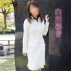 白川彩音|五十路マダム 東広島店 - 東広島風俗