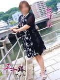 綾野京|五十路マダム東広島店(カサブランカグループ)でおすすめの女の子