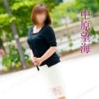 中原望海さんの写真