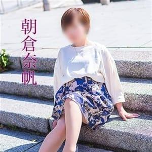 朝倉奈帆 | 五十路マダム東広島店(カサブランカグループ) - 東広島風俗