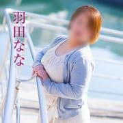 「東広島でも熟女が楽しめる♪」05/24(木) 08:12 | 五十路マダム 東広島店のお得なニュース