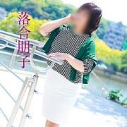 「☆彡本日の東広島マダム☆彡」06/26(火) 01:23   五十路マダム 東広島店のお得なニュース
