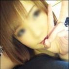 アリサさんの写真