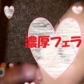 鹿児島no1!オールホワイトの速報写真