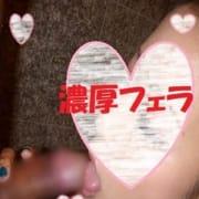 「最高の女、サービスは当店にお任せください!」01/21(月) 03:04 | 鹿児島no1!オールホワイトのお得なニュース