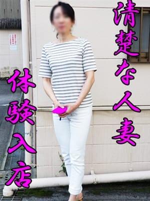 「こんにちわ」06/08(金) 16:52 | ゆきのさんの写メ・風俗動画