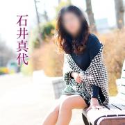石井真代|五十路マダム愛されたい熟女たち 津山店 - 岡山市内風俗