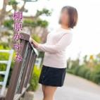 柳原かすみ|五十路マダム愛されたい熟女たち 津山店 - 岡山市内風俗
