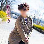 名倉雪乃|五十路マダム愛されたい熟女たち 津山店 - 岡山市内風俗