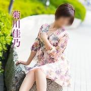 菊川佳乃|五十路マダム愛されたい熟女たち 津山店 - 岡山市内風俗