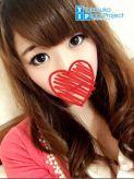 さゆり|横須賀あいどるぷろじぇくとでおすすめの女の子