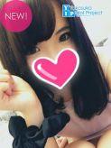 めろ|横須賀あいどるぷろじぇくとでおすすめの女の子