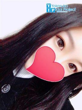 みゆ|横須賀あいどるぷろじぇくとで評判の女の子