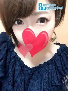ここみ|横須賀あいどるぷろじぇくとで評判の女の子