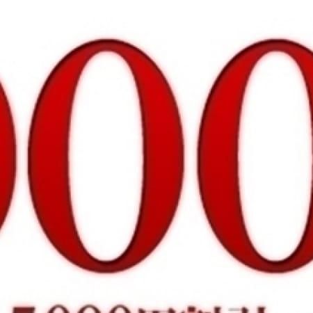 「■*◆*■最大6,000円割引!ハプニングタイムサービス!!■*◆*■」12/14(木) 09:57 | ハプニングオフィスのお得なニュース
